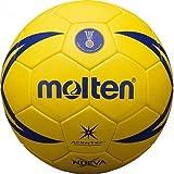 Molten Handball H2X5000 Gelb/Blau, 2