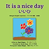 Children's book: It is a nice day, Bilingual (English – Japanese): Traveling to Japan