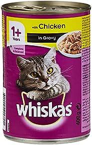 ويسكاس طعام القطط بطعم لحم الدجاج المفروم - 400 غرام