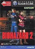 Best Capcom juegos de Gamecube - BioHazard 2 [Japan Import] [GameCube] (japan import) Review