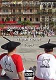 Pamplona / The Fiesta Of San Fermin (English Version) [DVD+CD]