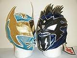 Maschere da wrestling da lottatori dragoni,Kalisto e Sin Cara,con zip,per bambini,2 pezzi