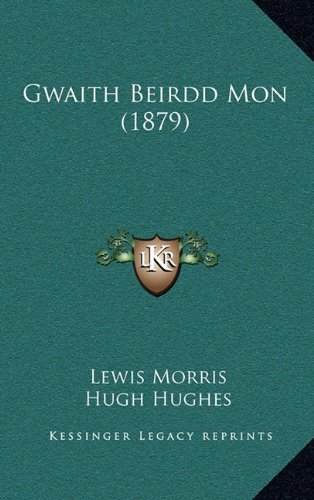 Gwaith Beirdd Mon (1879)