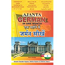 Ajanta German in One Month through the medium of Hindi-English, Intensive Course