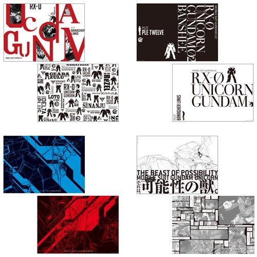 Kuji Gundam UC J Award Art Desk Mat most all four sets (japan import)