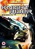 Knight Rider (2008) Season 1 [DVD]