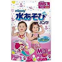 Moony Maillots de bain jetables (Couches de bain) PM girl 7-10 kg (3 psc) ///MOONY SWIMMING PANTS girl PM 7-10 KG (3 PSC) /// MOONY плавки PM girl 7-10 (3 шт)
