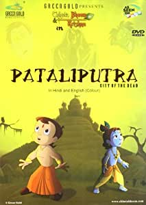 Chhota Bheem and Krishna in Pataliputra