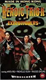 Heroic Trio II - Executioners [VHS] [Import allemand]