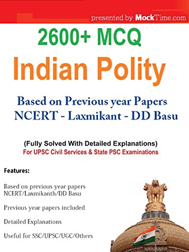 Civil by services for laxmikant ebook polity indian