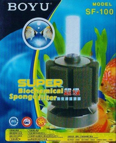 boyu-aquarium-fry-fish-tank-with-biochemical-sponge-filter-inlets-small