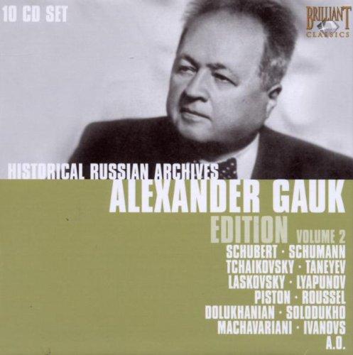 historical-russian-archives-gauk-edition-vol2