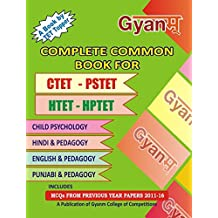 COMPLETE COMMON BOOK FOR CTET-PSTET-HTET-HPTET