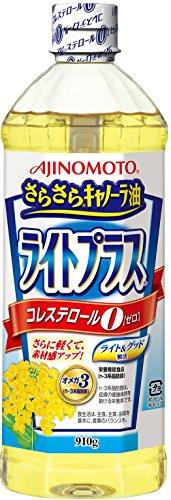 ajinomoto-light-plus-910g