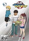 Ginga He Kickoff!! Vol.12 [DVD de Audio]