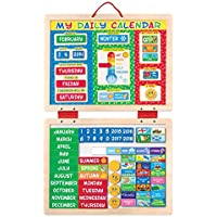 Melissa & Doug - My First Daily