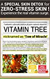 I'm From Vitamin Tree Water-gel 75g, Vitamin Water 72.39%, Vitamin Tree by I'M From