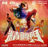 MEI AH Version VCD~In Mandarin w/ Chinese & English Subtitles ~Imported from Hong Kong~ by Wang Zi, Qiqi Zhou, Michael T