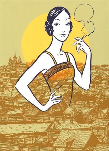 Adieu Kharkov - tome 1 - Adieu Kharkov (édition spéciale)