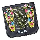 SODIAL(R) Masseur Reflexologie Plantaire Tapis de Massage pour les Pieds