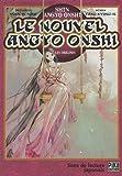 Nouvel Angyo Onshi (le) - Les origines