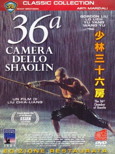 36a-camera-dello-shaolin-edizione-restaurata