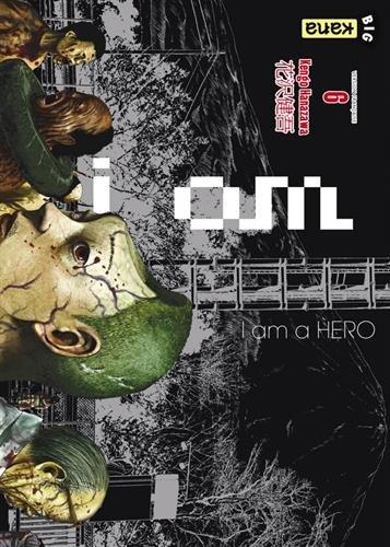 I am a Hero Vol.6