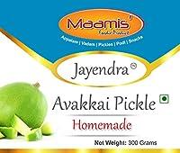 Avakai Pickle - Homemade - 300 GMS