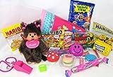 111621 Schultüte 22cm Monchhichi Mädchen gefüllt mit Schlüsselanhänger Yoyo Radierer Ring Highlighter Süßigkeiten