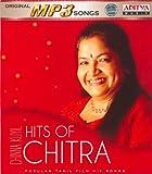 Hits of Chinna Kuyil Chitra