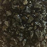 Eislebener Ziersplitt 16/45mm,5 kg, schwarz/anthrazit, Dekoration für Haus und Garten …