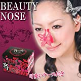 GENERIC Butterfly Nose Shaper Clip Clipper Beauty Nose Straightener Nose Up Lifting Shaping NO PAN Makeup Tool Free Shipping
