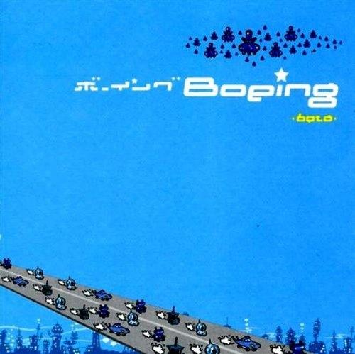 beta-by-boeing-2002-04-30
