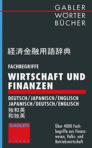 Fachbegriffe Wirtschaft und Finanzen: Deutsch-Japanisch-Englisch Japanisch-Deutsch-Englisch (Gabler Weorterbeucher)