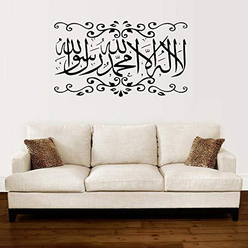 jiushivr Islamische Wandtattoo Arabisch Aufkleber Muslimischen Kunst Islami Zitate Vinyl Wandaufkleber für Wohnzimmer Schlafzimmer Dekor Zubehör 63x108cm
