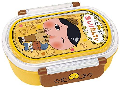 Skaters Patineuse à Bento Box pour Enfant Boutons et Bouche Chariot Fabriqué au Japon QA2BA