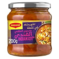 Maggi Indian Cooking Paste, Gram Masala, Ginger and Sautéed Onions, 200 gm
