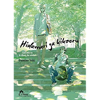 Hidamari ga Kikoeru - Livre (Manga) - Yaoi - Hana Collection