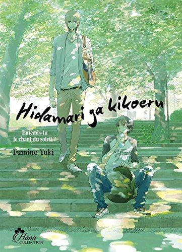 Hidamari ga Kikoeru - Livre (Manga) - Yaoi - Hana Collection par Fumino Yuki