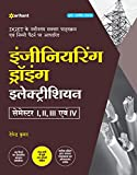 #4: Engineering Drawing (Electrician) Semester (I-IV)