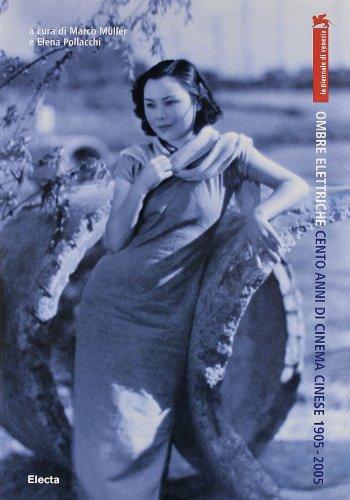 La Biennale di Venezia. 62ª mostra internazionale d'arte cinematografica. Ombre elettriche. Cento anni di cinema cinese 1905-2005. Ediz. illustrata