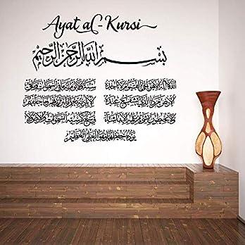 Wandtattoo – Ayat-al Kürsi – A901