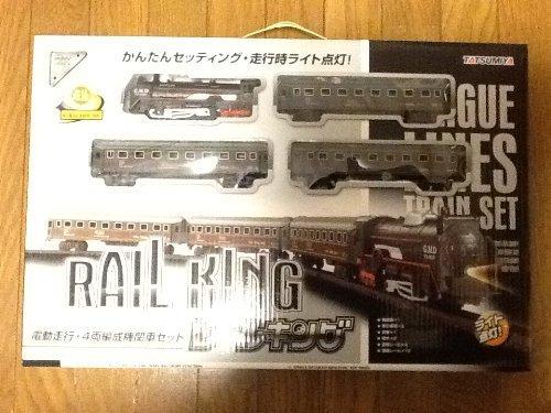 RAIL KING rail king electric travel, four-car train locomotive set (japan import)