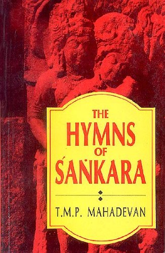 The Hymns of Sankara (Shankaracharya)(An Old Book)