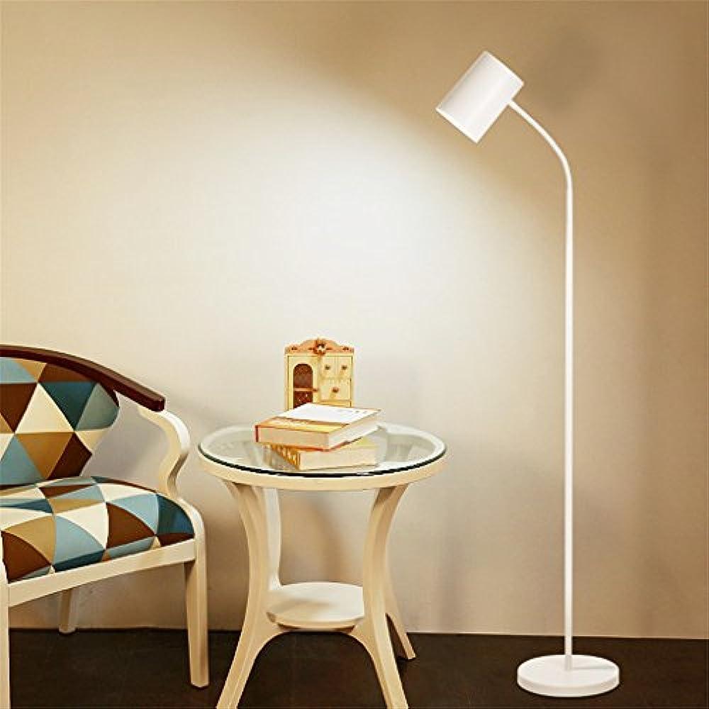 RGB LED Tischleuchte FERNBEDIENUNG Wohnzimmer H 29 cm Leselicht Stehlampe Dimmer