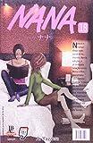 Image de Nana - Volume 18 (Em Portuguese do Brasil)