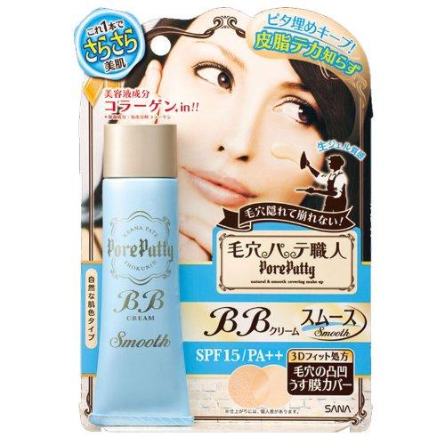 Sana Keana Pate Shokunin Pore Putty BB Cream (Smooth) SPF15 PA++ 30g (japan i...
