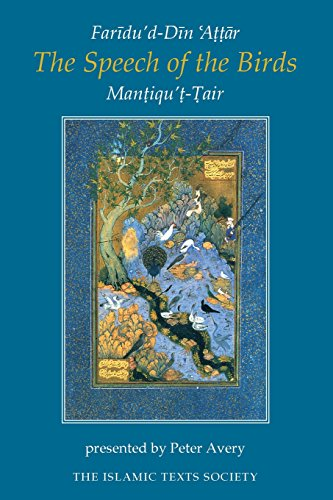 The Speech of the Birds: Mantiqu't-Tair of Faridu'd-Din Attar (Islamic Texts Society)