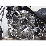 Yamaha XV 750XV 1100virago-proteges Carters Motor neuf-7595d
