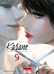 Kasane - la Voleuse de Visage Edition simple Tome 9